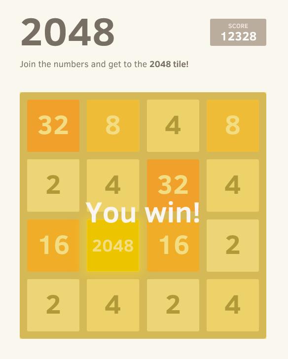 2048-win