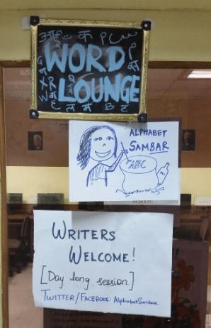 Word Lounge