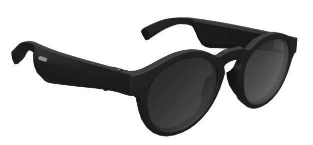 photo of Bose AR sunglasses