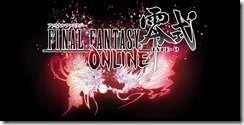 FinalFantasyType0Online[1]