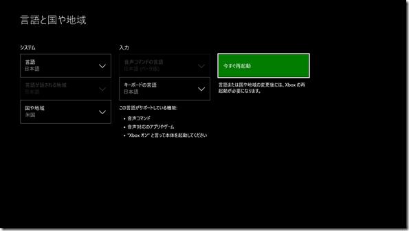 名称未設定ゲームキャプチャスクリーンショット2017-02-19 23-03-09