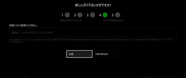 名称未設定ゲームキャプチャスクリーンショット2017-02-27 05-00-49