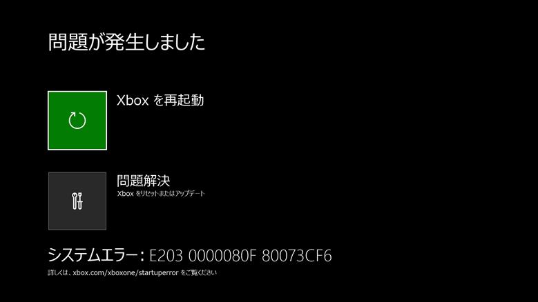 名称未設定ゲームキャプチャスクリーンショット2017-02-28 10-07-20