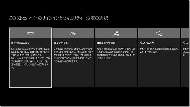 名称未設定ゲームキャプチャスクリーンショット2017-02-28 11-31-42