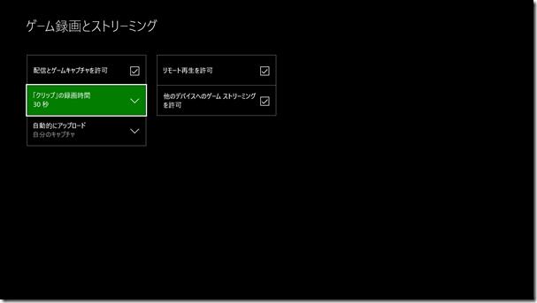名称未設定ゲームキャプチャスクリーンショット2017-02-28 18-24-58