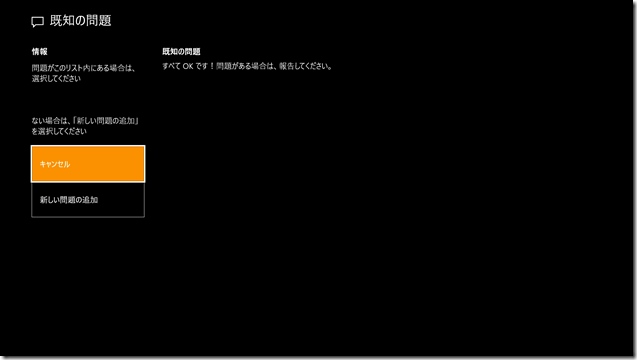 1スクリーンショット2017-04-06 17-48-40