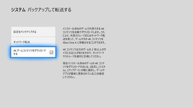 名称未設定ゲームキャプチャスクリーンショット2017-10-31 09-51-07
