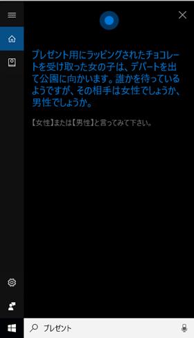 634488d7fea140394e038d1a2da7033f[1]