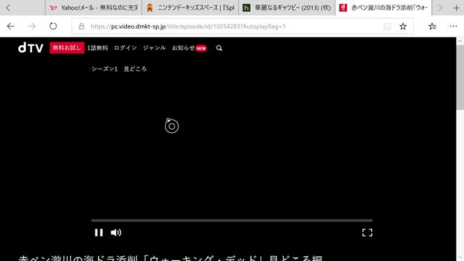 名称未設定ゲームキャプチャスクリーンショット2018-04-03 07-24-53