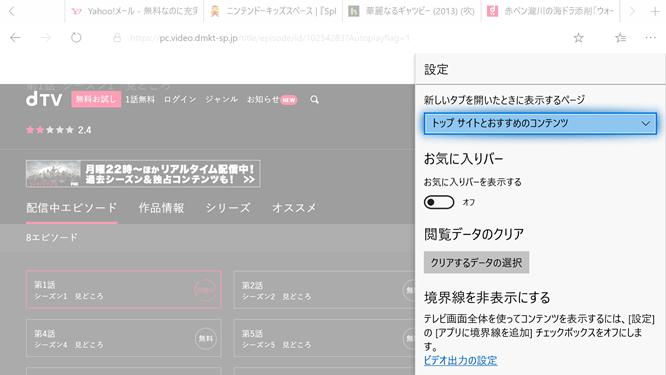 名称未設定ゲームキャプチャスクリーンショット2018-04-03 07-28-23