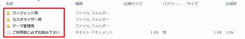 alt=デザイン済みダウンロード1