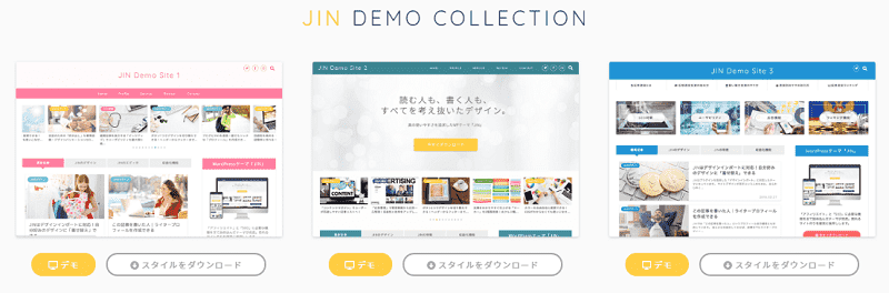 alt=JINDEMOCOLLECTION