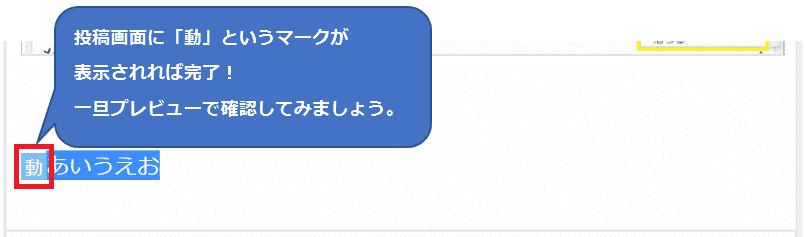 alt=AFFINGER5アニメーション2