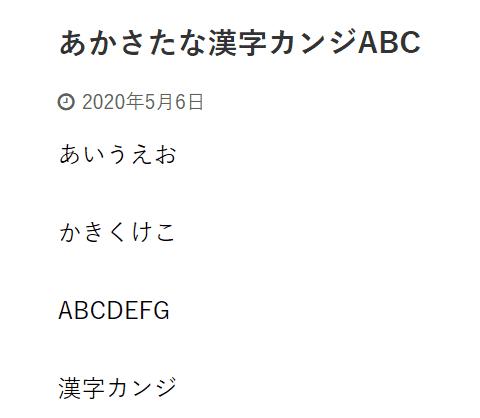 alt=AFFINGER5,游明朝