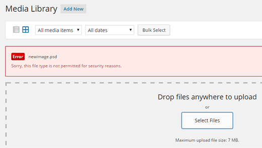 not-allowed-file-type-in-wordpress