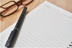 Yazınızın Şeklini seo uyumlu