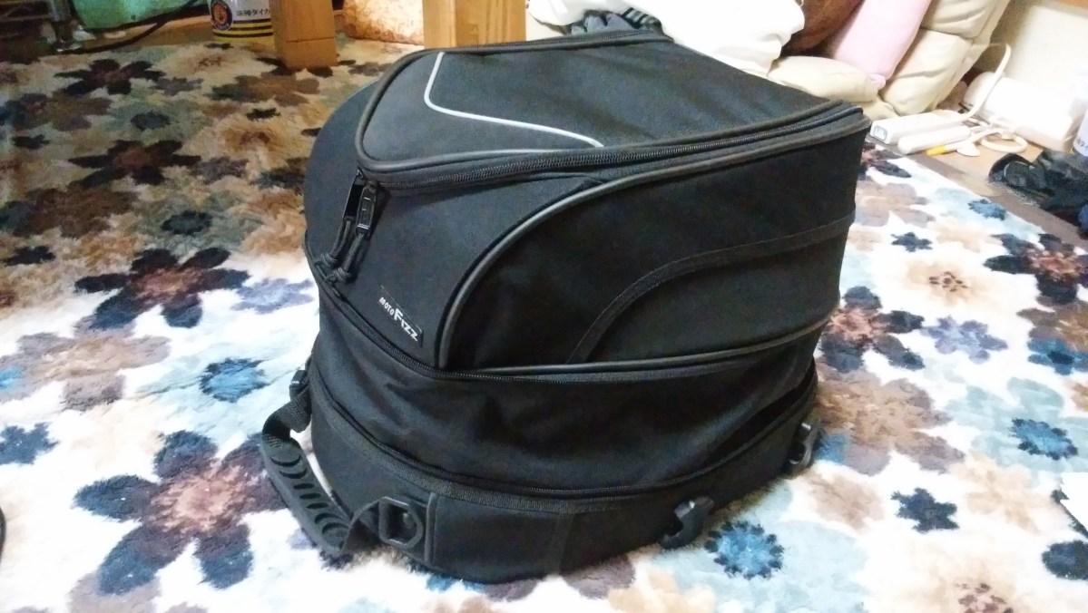 WR250X用にタナックスのツアラーシートバッグMFK-181を買いました!