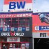 バイクワールド伊丹店に行ってきた!