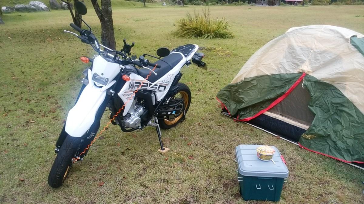 初めてキャンプツーリングする人にお勧めしたい装備道具(持ち物)