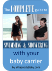 showering-swimming-babywearing
