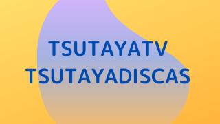 TSUTAYATV・DISCAS