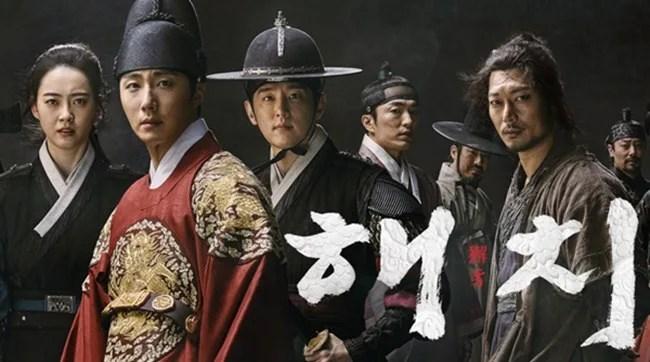 ヘチ王座への道動画日本語字幕