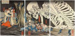 Kuniyoshi: Takiyasha the Witch and the Skeleton Spectre