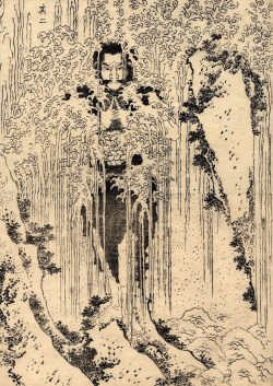 Hokusai: Mongaku in His Ascetic Life