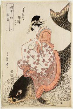 Utamaro: The Immortal Qin Gao, represented by Hinazuru of the Chojiya