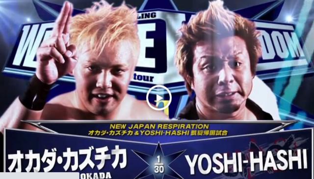 YOSHI-HASHI凱旋試合