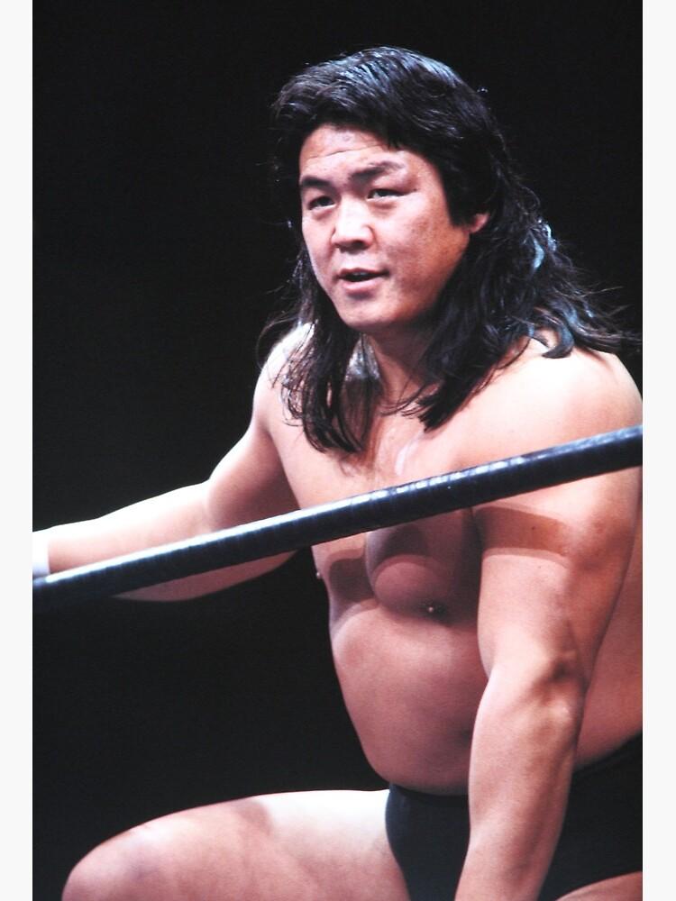 Riki Chōshū