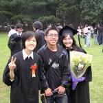 中大的畢業典禮