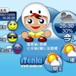 Yahoo!Widget iTenki小工具