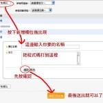 加入語法教學-Xuite篇