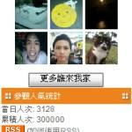 30萬達成!!