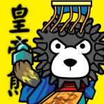 活力熊表情符號 怒 & 皇帝熊
