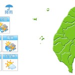 台灣山海屯天氣預報