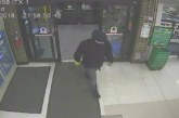 Waynesville Bi-Lo Robbery: Suspect At Large