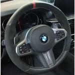 (日本未入荷)BMW M Performance G30 G31 5シリーズ用ステアリングホイール