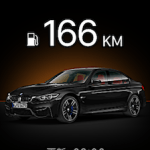 (海外格差?)BMW iOS Apps