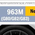 (Latest List)2021.03版 BMW純正ホイール