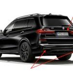 (ReStock)BMW純正部品 G07 X7シリーズ 用 リア ブラックパーツ