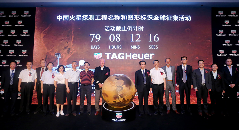 TAG-Heuer-China-Mars-Exploration-Program-Official-Timekeeper-Jean-Claude-Biver-project-leaders-CNSA-2