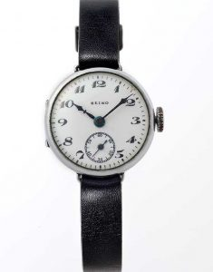 The first Seiko watch
