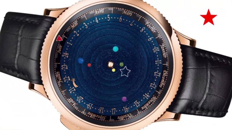 Van Cleef & Arpels Midnight Planétarium Unique Watch