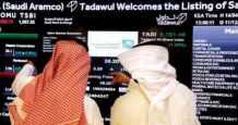 aramco dollar denominated islamic debut