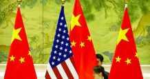 china senate bipartisan bill tech