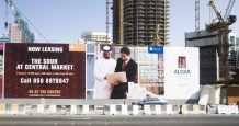 aldar properties project yas