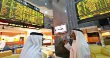 abu-dhabi gulf venture wizz routes