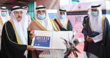 bahrain men wedding celebration breach